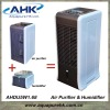 Home Air Purifier Integrate Humidifier