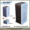 Home Air Purifier Integrate Humidifier