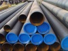 ASTM API 5CT X80 STEEL OIL PIPE