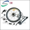 electric bicycle spare parts XY-E-KITS01C