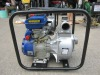 2'-4' Deisel engine Water pump