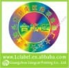 Customized and Beautiful hologram security sticker or laser label