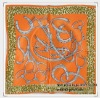 "23"" square classic 100% silk scarf"