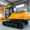 21T Hot sale NC210 excavator with 0.9m3 bucket capacity