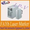 PANASONIC SUNX Laser Marker FAYb Laser Marker LP-V15U
