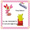 China balloon supplier ! magic balloon !party balloon !