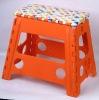 colorful plastic folding stool