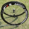 Wholesale Cheap Most Light Weight, 700C 50mm Tubular Full Carbon Fiber Bicycle Wheelset 3K Glossy UD Bright Matt with Print