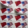 printed logo brand label sticker paper