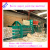 Automatic Horizontal waste paper pressing machine