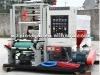 XINSHUN Supply SJ Series PE Film Blowing Machine
