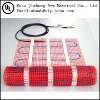 provide underfloor heating mat