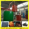 Hot sale coconut shell charcoal machine