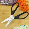 Wholesale Beautiful High Quality Ceramic Scissors
