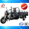 125CC HY125ZH-DX trike 3 wheel motorcycle