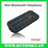 BT-02 Mini bluetooth stereo headset with keypad for MID, iPad, Apple iPhone and Galaxy Tab, 3G NetPC
