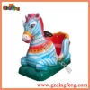 Thailand very attractive coin operated amusement kiddir ride exporter in China ---zebra kiddy ride machine -YA-QF007