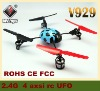 2.4G 4 axis radio control toys UFO Helicopter