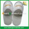 cheaper non-woven disposable hotel slippers