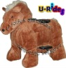 Bettery walking animal--Horse walking animal ride electric animal riding