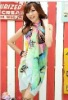 News!Fashion style ladies beach sarong