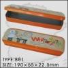 pencil case gift box