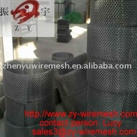 gal square wire mesh
