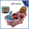 Smile face doll toy baby doll bathtub DBP137908
