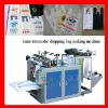 DFR-500 plastic shopping bag product making machinery with servo motor