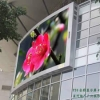PH16/PH20 LED Video Display