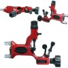 2012 New Red Color DRAGONFLY Rotary Tattoo Machine