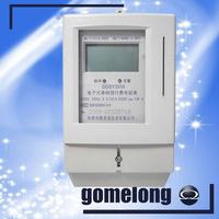 DDSY5558 prepaid electricity meter