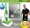 E187 H2O Steam Mop AS SEEN ON TV 7018