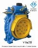 YTW20 Permanent Magnet Synchronous Gearless Elevator machine/part