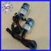 Made in China H11 HID xenon bulb