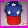 wholesale 5 panel cap for election
