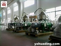 Fish & Animal Oils and Fats Processing Disc Centrifuge