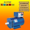 50KW STC AC Synchronous Brush Three Phase Generator Alternator