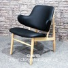 wooden leisure chair leather