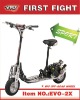 EVO-2X212v800wbig e /electric scooter 800 watt/w