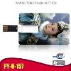 gift card USB (PY-U-083)