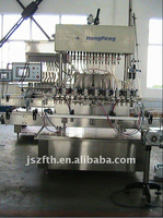 antiseptic germicide liquid filling machine