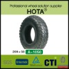 HOTA Two Wheels Child Scooter Air Tyre, 200X50