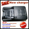 for sony universal charger the lastest model hot sales in UK USA BC-TRX