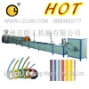 pp packing brand machinery