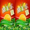 Sweet corn packaging bags