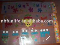 Decoration gel sticker