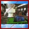 CE Wood Sawdust Pellet Extruder (0086-13838158815)