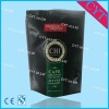 customed printed stand up bags for coffee