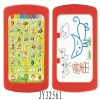 Plastic kids drawing board W/plastic numbers and letters